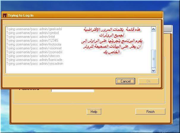 الاصدار الاخير لبرنامج PFConfig لكشف إسم المستخدم وباسوورد 6ao
