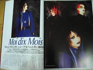 galería de Moi dix Mois 200604FM013