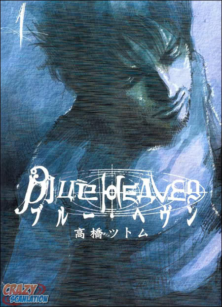 Blue Heaven [completo] Bluecover_zps745aa0c8