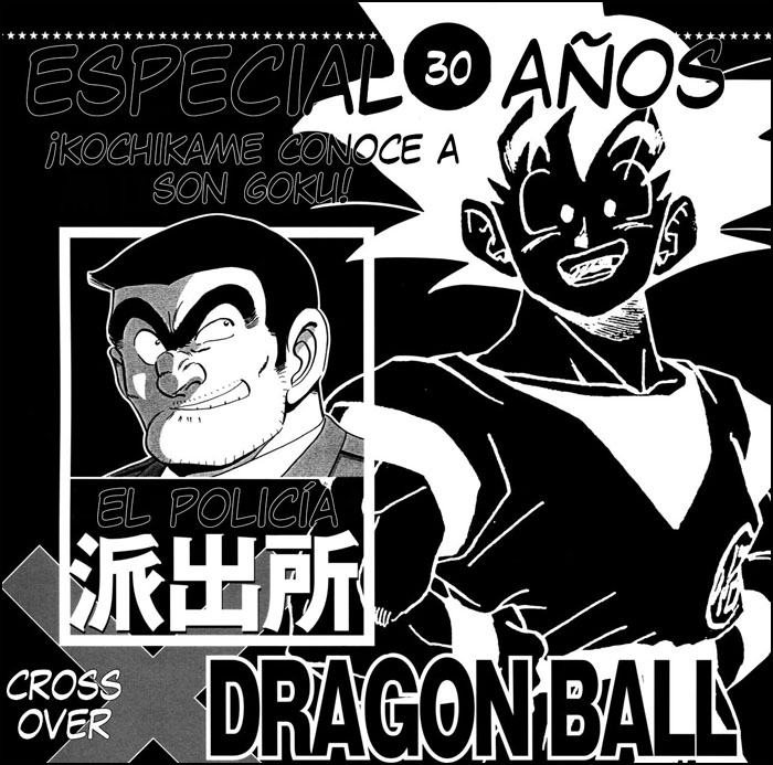 [Cross-over] Kochikame x Dragon Ball Crosskochi_zpse07c1e83