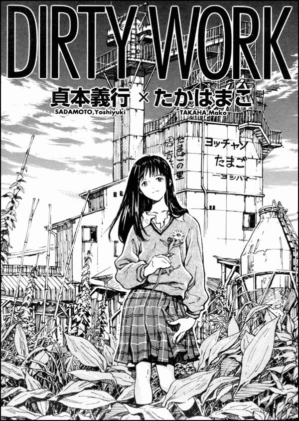 Dirty Work [Mako Takaha y Yoshiyuki Sadamoto] Dirty_zps59d2a362