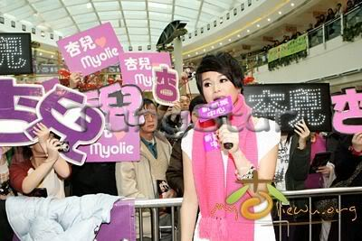[25 January 2009] Myolie supports 240107