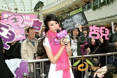 [25 January 2009] Myolie supports 240108