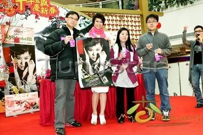 [25 January 2009] Myolie supports 240114
