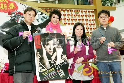 [25 January 2009] Myolie supports 240115