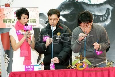 [25 January 2009] Myolie supports 240117