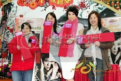 [25 January 2009] Myolie supports 240118