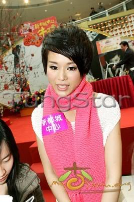 [25 January 2009] Myolie supports 240122