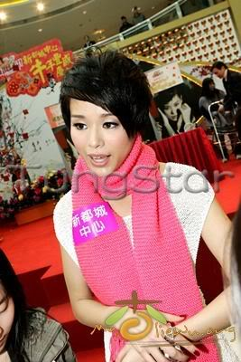 [25 January 2009] Myolie supports 240123