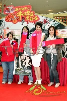 [25 January 2009] Myolie supports 240126