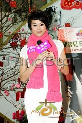 [25 January 2009] Myolie supports 240129
