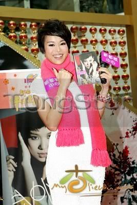[25 January 2009] Myolie supports 240131