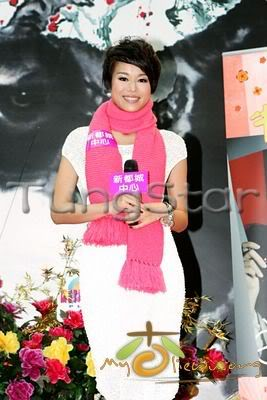 [25 January 2009] Myolie supports 240133