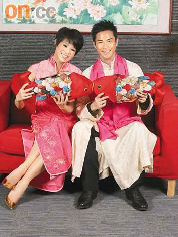 [26 January 2009] Myolie Prays For Romance Luck And Doesn't Mind Having Many Boyfriends 260102