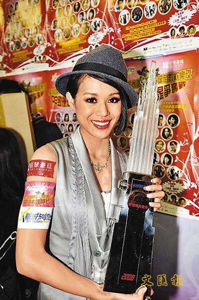 [26 December 2008] Bosco Wong and Myolie Wu Obtain Metro's 'New Stars' Award Metro01-1