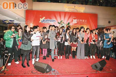 [26 December 2008] Bosco Wong and Myolie Wu Obtain Metro's 'New Stars' Award Metro03-1