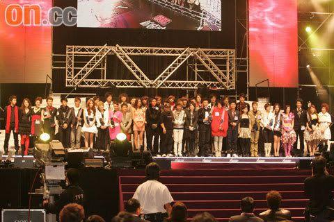 [27 December 2008] Metro Hits Awards 2008 Mha01