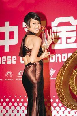 [18 January 2009] RTHK Top 10 Gold Songs Awards Myo490_27