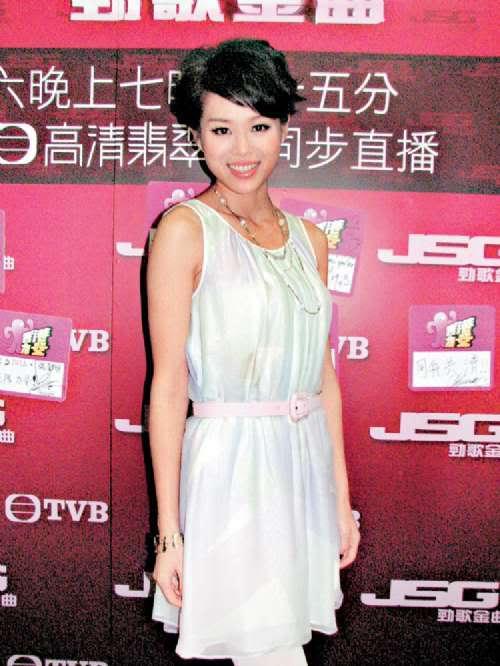 [15 February 2009] Romantic Century Claims Champion Spot On JSG Chart (UPDATED) Vdjsg07