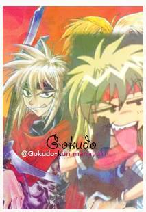 Yui / Meril  Goku