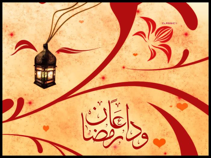بأي حال سترحل يا رمضان ؟ Untitled-1-1