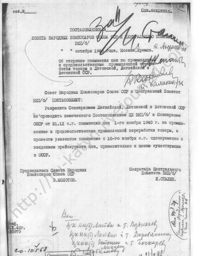 Как А.Дюков похвалил С.Романова - и что из этого вышло... RGASPI17-163-1282-068