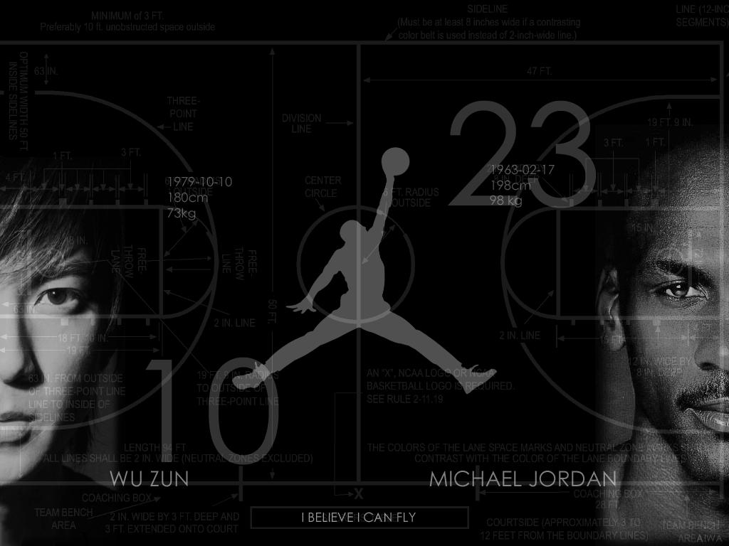 AVATARS: Free Avatars, Banners, Wallpaper for MEMBERS (update p.5) Jordanchun1