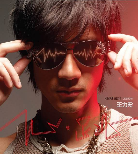 [Recommended] Wang Leehom - HEART BEAT (Released December 26, 2008) Leehomwang-1
