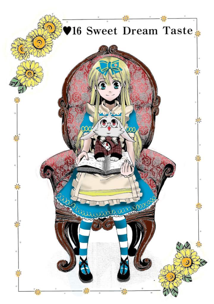 Alice-chan~  180664
