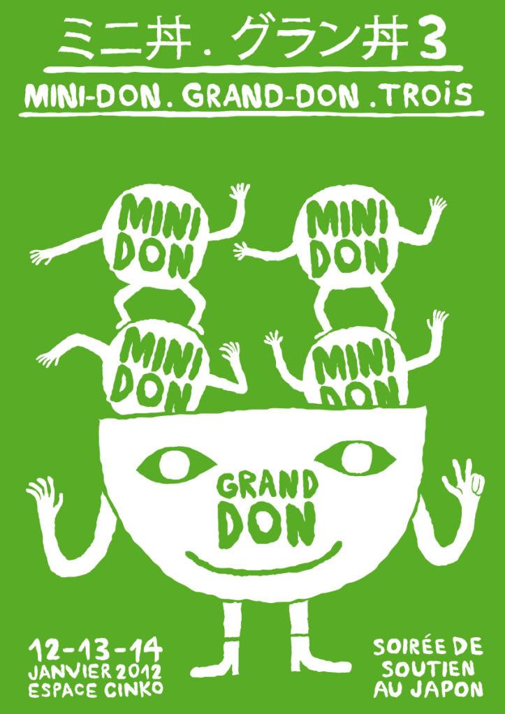 soirée de soutien au Japon les 12-13-14 janvier à Paris Minidon03-big
