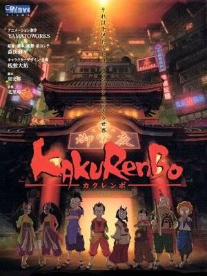V Japan Weekend Madrid 2.0 - 8 y 9 de octubre de 2011 4485