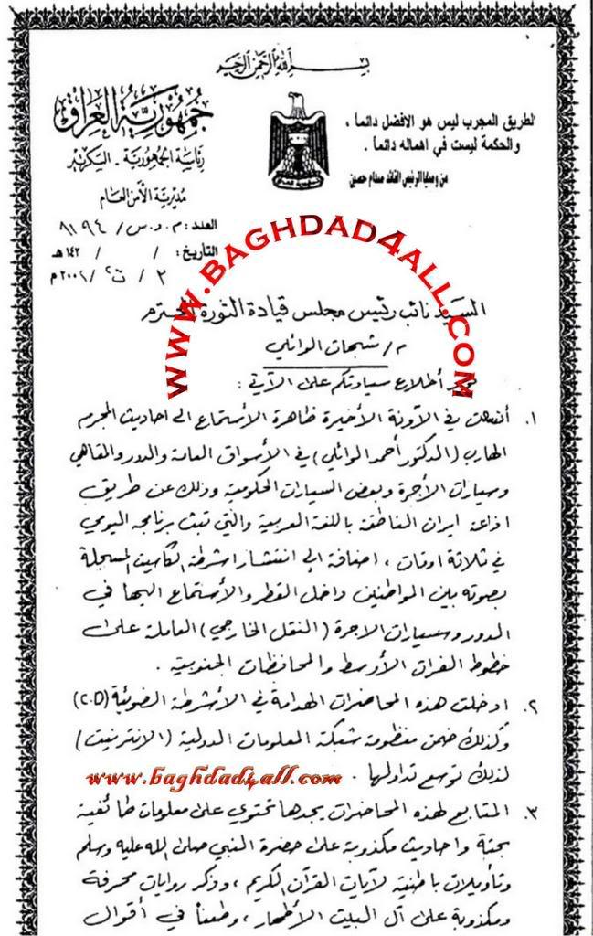 في ذكرى شهادة الزهراء (ع) توفي الدكتور احمد الوائلي  01-1-1