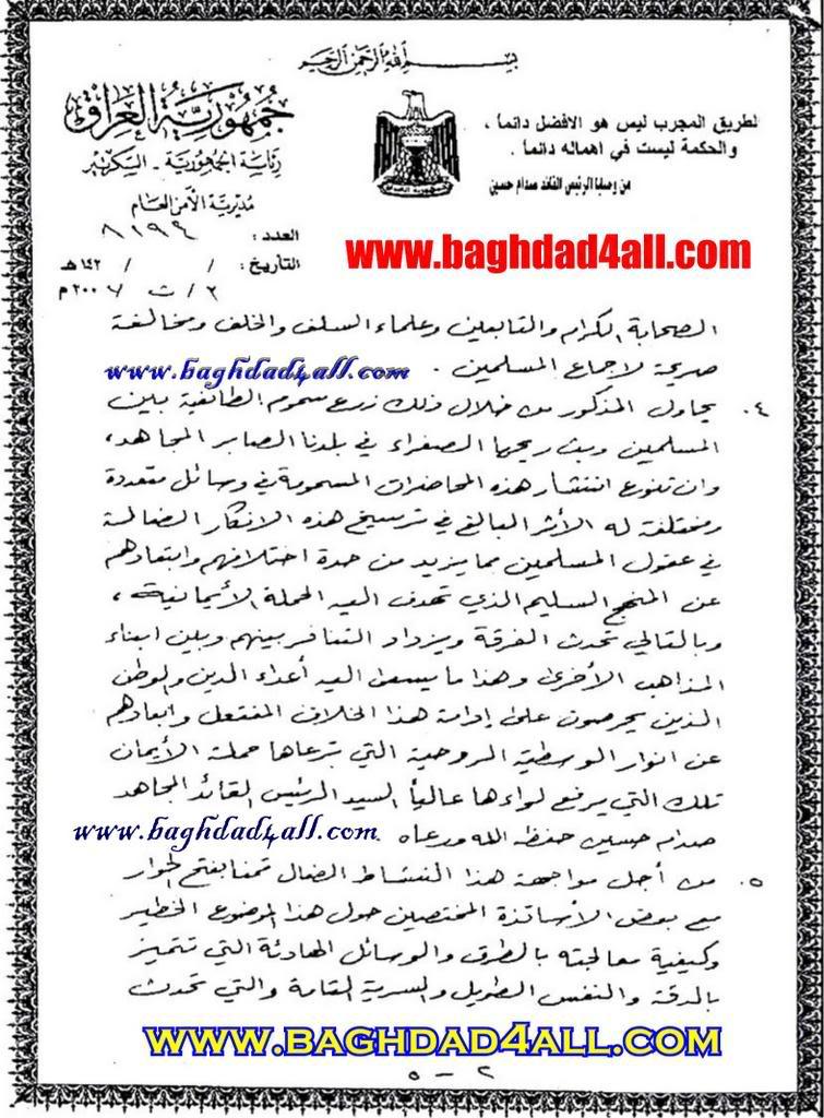 في ذكرى شهادة الزهراء (ع) توفي الدكتور احمد الوائلي  02-1-1