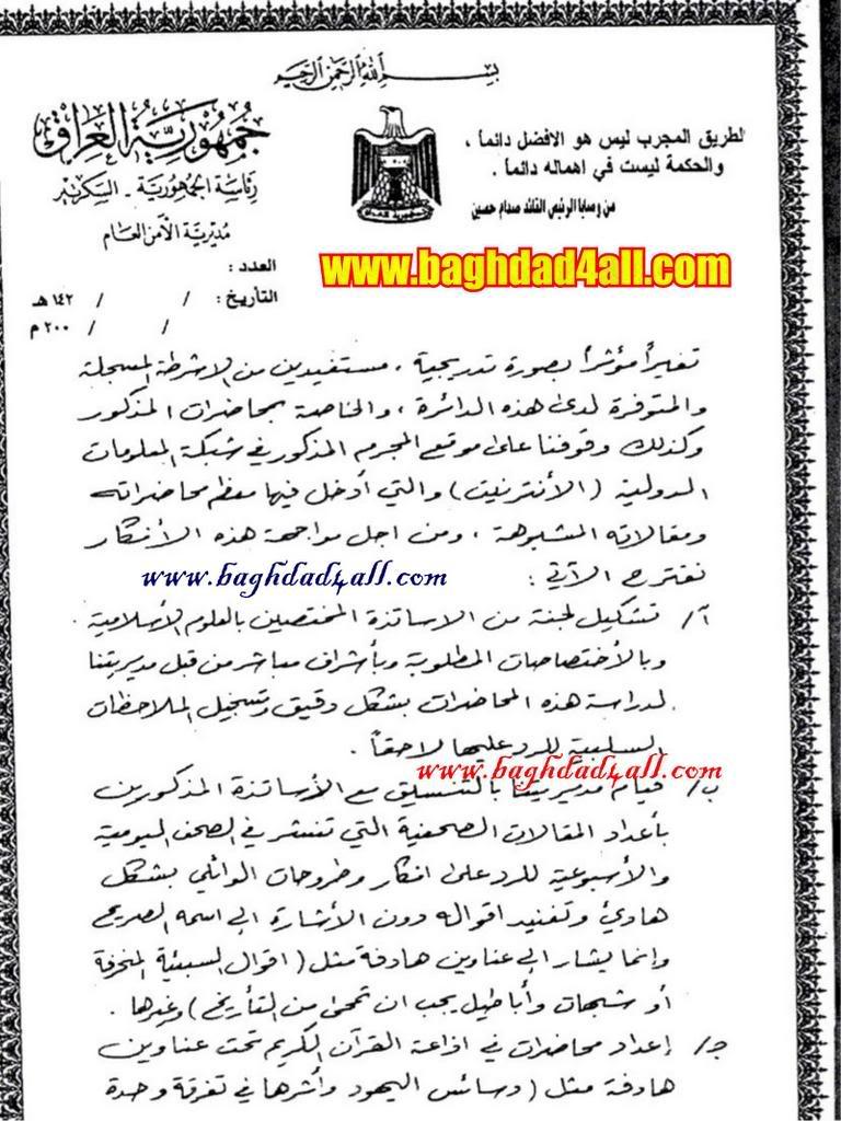 في ذكرى شهادة الزهراء (ع) توفي الدكتور احمد الوائلي  03-1-1