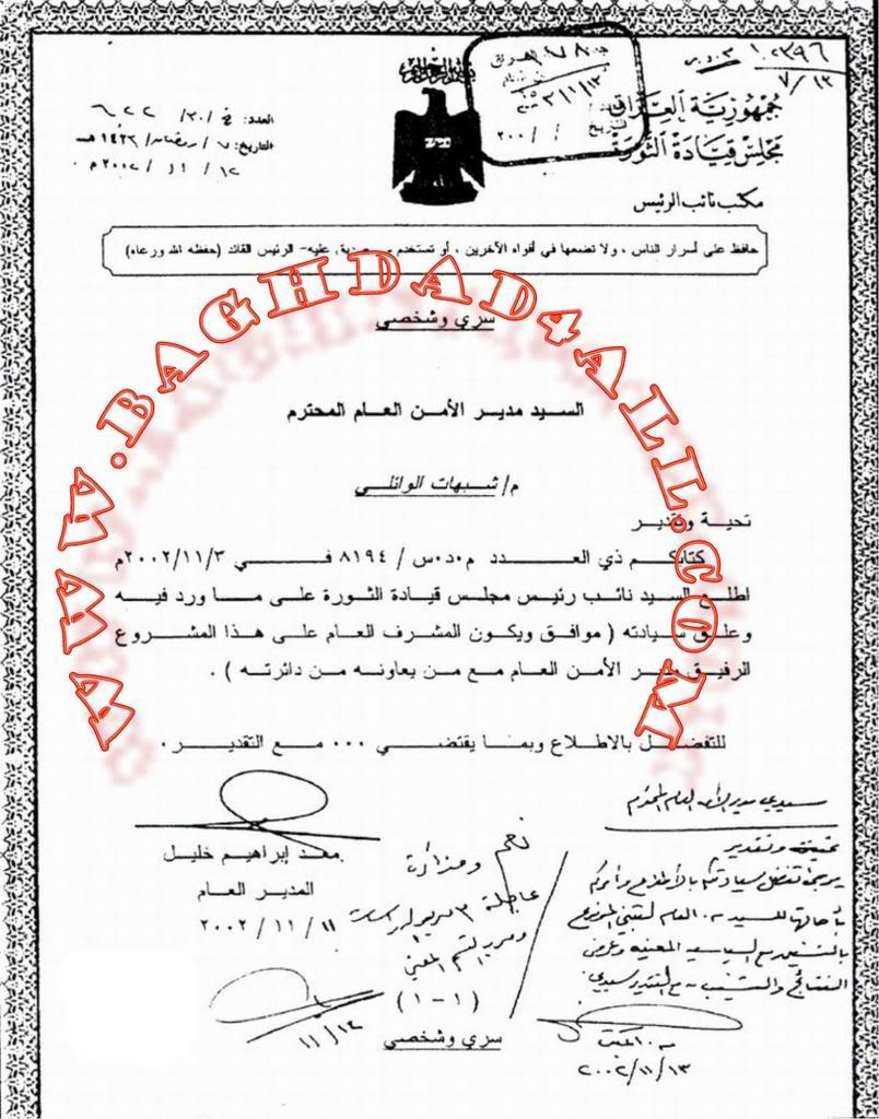 في ذكرى شهادة الزهراء (ع) توفي الدكتور احمد الوائلي  11-4-1