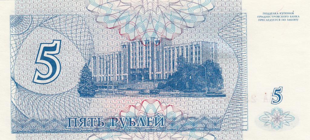 5 rublos de Transnistria (1994) Transdniestra_0002_zps6444d301