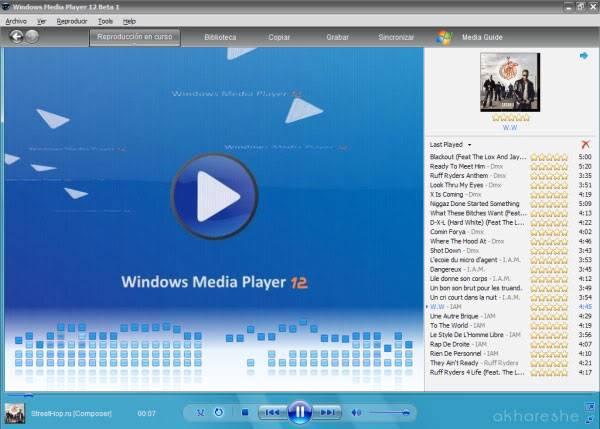 Windows Media Player 12 FULL 2008/  Rize Lisesi Dz6rs0