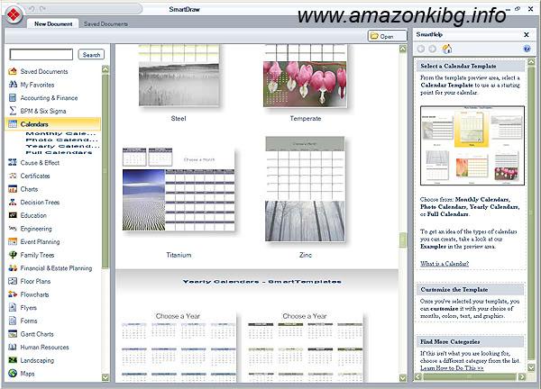 Софтуер за календари. Тамплейти за календари 1