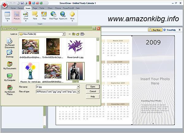 Софтуер за календари. Тамплейти за календари 2