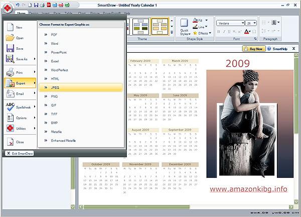 Софтуер за календари. Тамплейти за календари 5