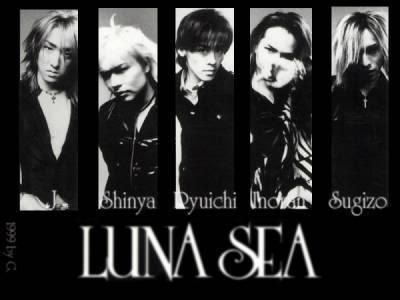 Luna Sea ~ Visual Revolution Logo