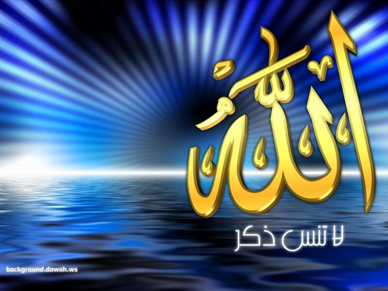 İslami Walpapers Islamicpicture06