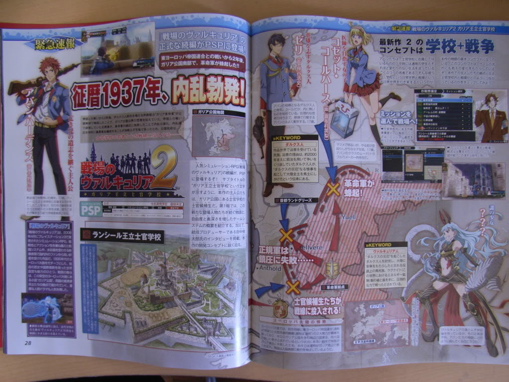 >>Valkyria Chronicles 2: Post Oficial<< Vc2scan