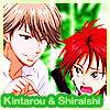 SHIRAISHI KURANOSUKE FANCLUB !!!! Shii-chantooavatar
