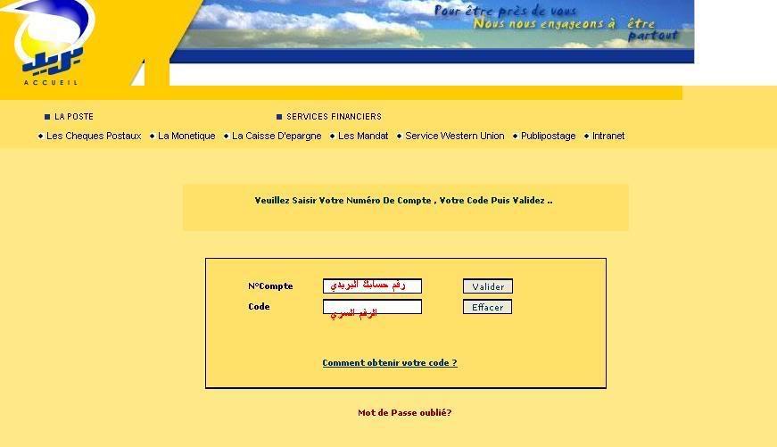 calcul code ccp.rar