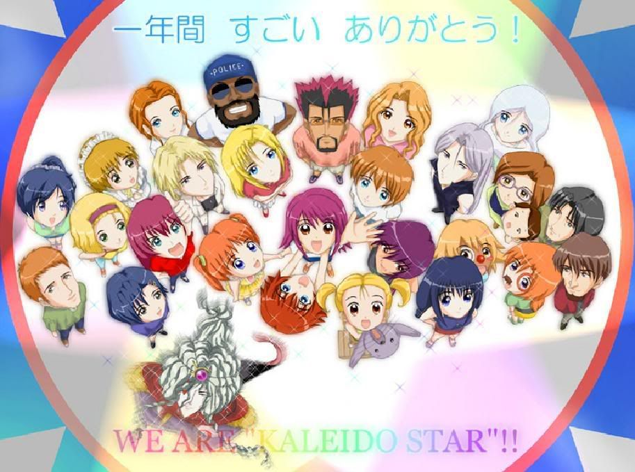 Kaleido Star Pictures, Images and Photos