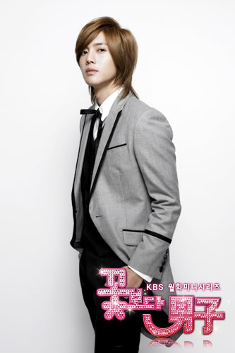 FanClub De HyunJoong - Portal 20081227_hanyoridango14