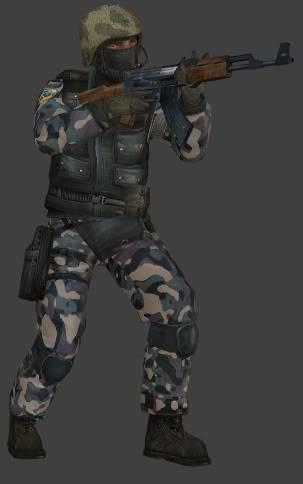 Skin releases Gsg9