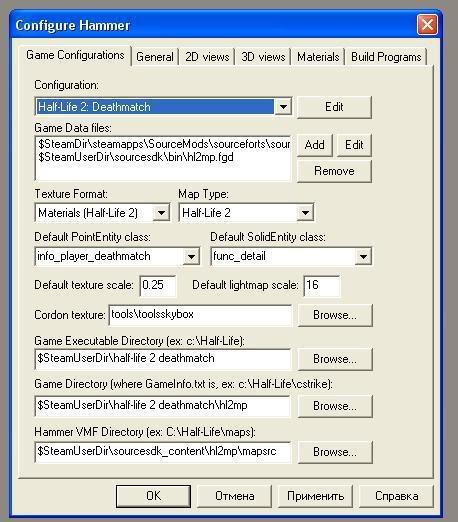 Configure Half-life 2 Deathmatch in Hammer Hl2dm1-1