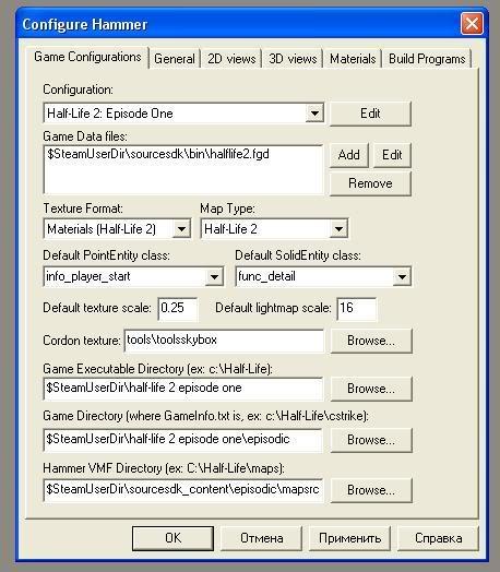 Configure Half-life 2 Episode One in Hammer Hl2ep11